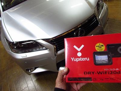 レクサスGSにユピテルドライブレコーダー取付!記憶より記録!DRY-Wifi20D