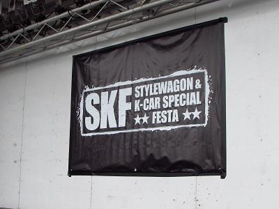 カスタムジャパンSKFで見つけたカッコいい30アルヴェルと50プリウス!