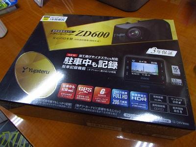最強ドラレコセット!ユピテルZD600+OP-MB4000セット予約受付中!