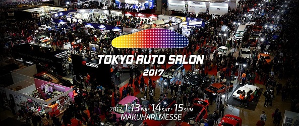 日本一の大きなイベント!!2017東京オートサロンで50プリウスデビュー!!
