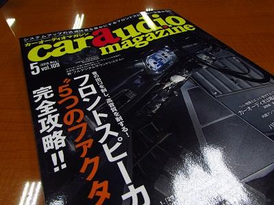 カスタムに境界なし!!高知の女子はパワフルです!!Z33ガールズオーナー専門誌デビュー!!
