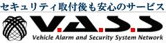 ACG2016in中四国のアフタームービーがYoutubeで公開されました。