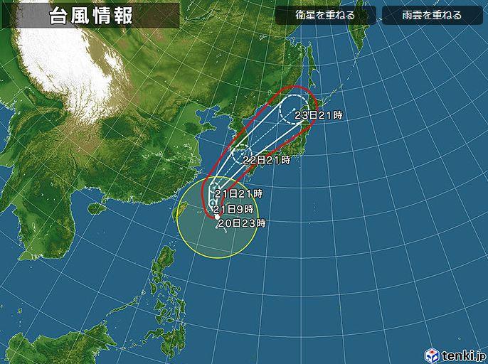 あす22日のアイラブカスタムミーティングは台風17号接近の為中止致します。